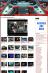 car-audio-plr-amazon-store-website-video