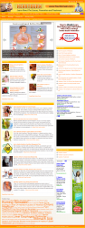 heartburn-plr-website-main  Heartburn PLR Website – Acid Reflux Adsense/Clickbank heartburn plr website main 94x250
