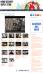 home-security-plr-amazon-store-website-videos