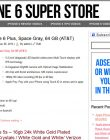 iPhone 6 PLR Amazon Turnkey Store Website iphone 6 plr amazon turnkey store website cover 110x140