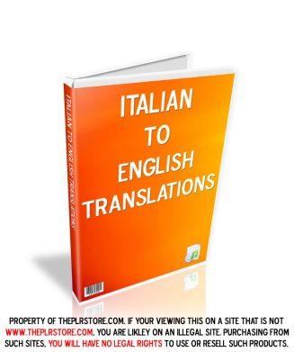 Italian to English PLR Audio Translations italian to english plr audio translations 327x391