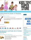 Kids Toys PLR Amazon Pre-Loaded Store Website kids toys plr amazon store website main 110x140
