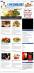 low-carb-diet-plr-website-index
