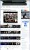 playstation-4-plr-amazon-store-website-videos