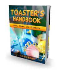 toasters-handbook-plr-ebook-cover