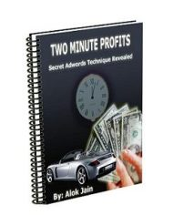 two-minute-profits-mrr-ebook-cover  Two Minute Profits MRR eBook two minute profits mrr ebook cover 190x236
