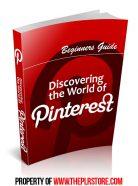 world-ofpinterest-plr-ebook-cover