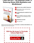 stress-less-ebook-squeeze-page