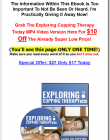 cupping-therapy-ebook-and-videos-downsell