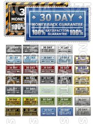 money-back-satisfaction-guarantee-plr-graphics-cover  Money Back Satisfaction Guarantee PLR Graphic Icons money back satisfaction guarantee plr graphics cover 188x250